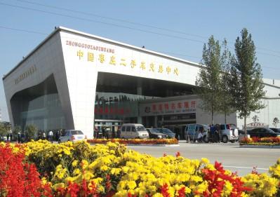 中国(雷竞技raybet)二手车交易中心