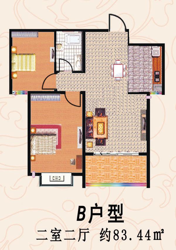 B户型二室二厅 83.44平方