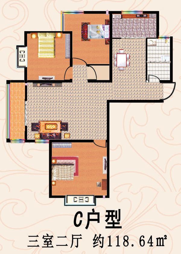 C户型三室二厅 118.64平方
