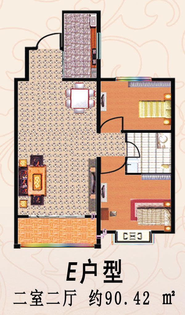 E户型 二室二厅 约90.42平方