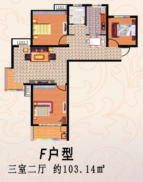F户型 三室二厅 约103.14平方