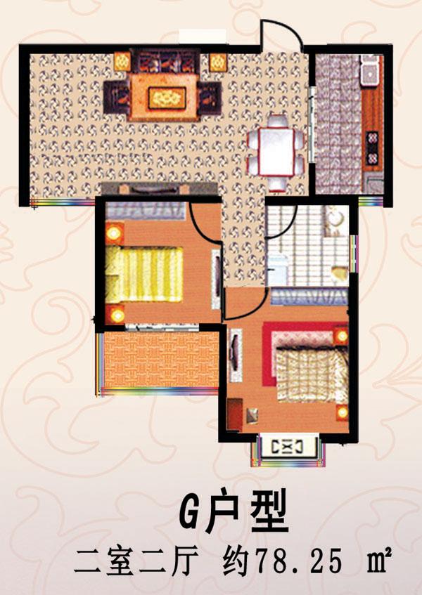 G户型 二室二厅 约78.25平方