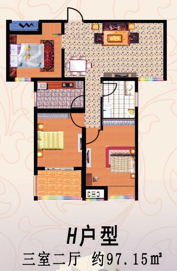 H户型 三室二厅 约97.15平方