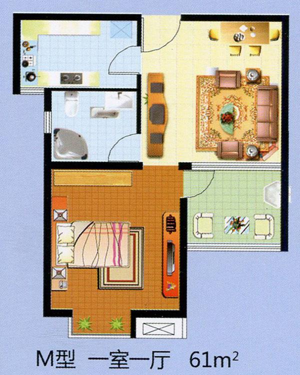 M型 一室一厅 61平方