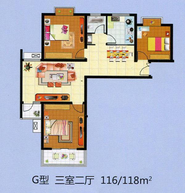 G型 三室二厅 116/118平方