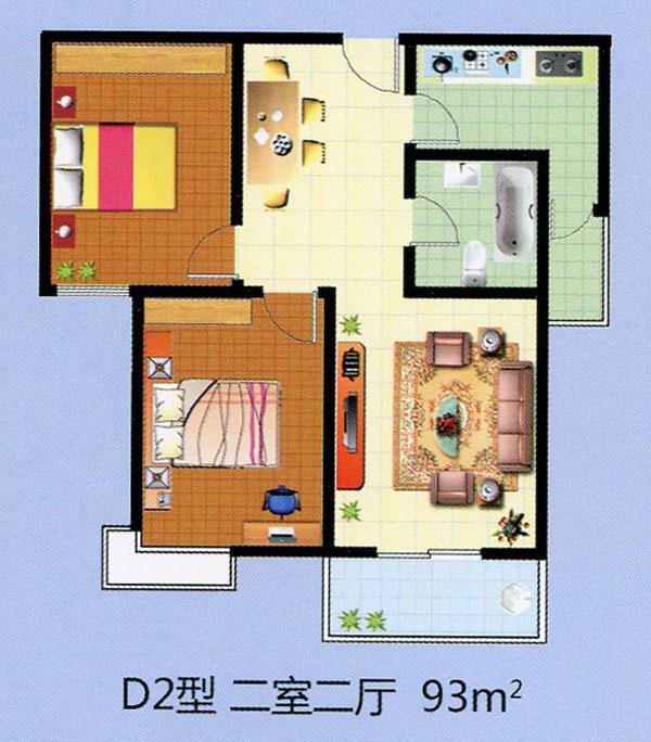 D2 二室二厅 93平方