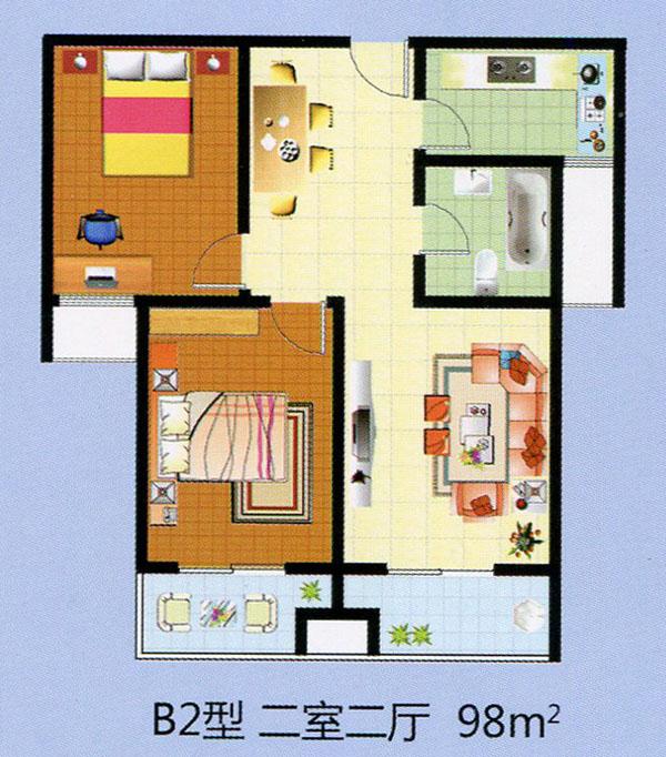 B2二室二厅 98平方