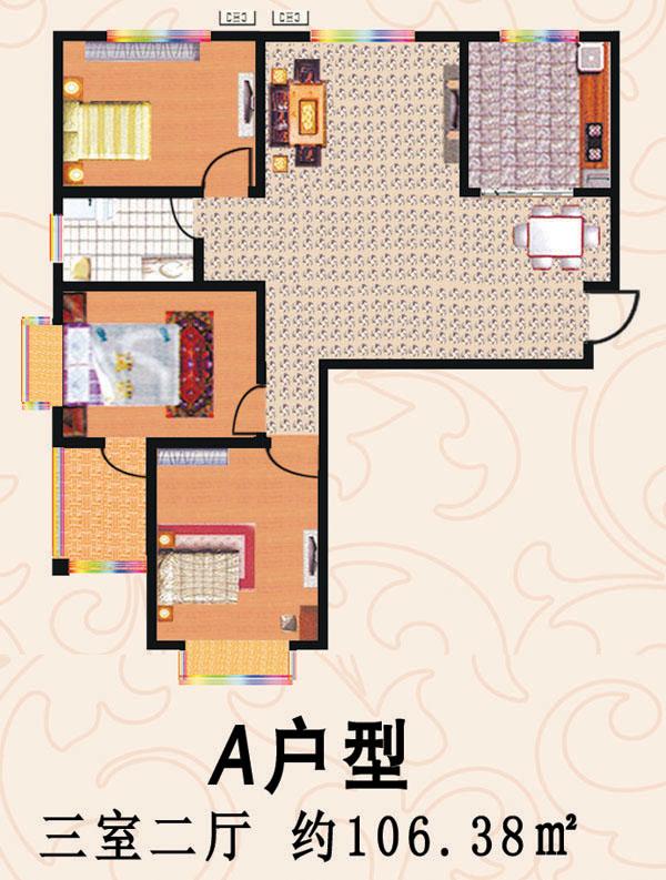 A户型 三室二厅 106.38平方
