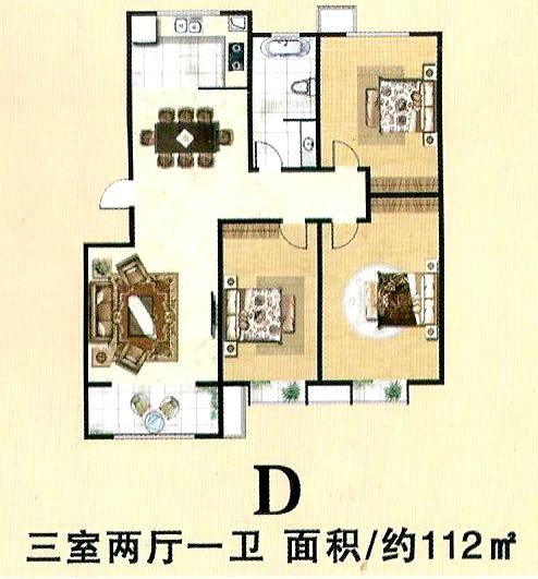 D 三室两厅一卫