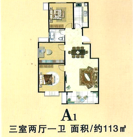 A1 三室两厅一卫