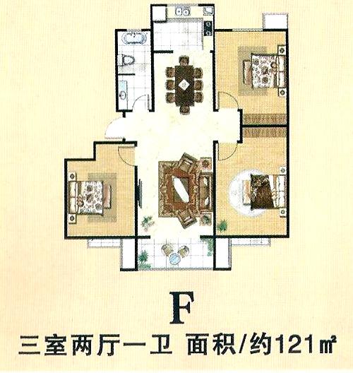 F三室两厅一卫