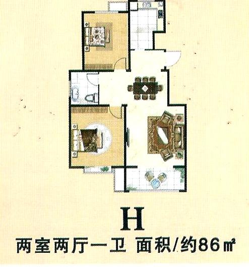 H 两室两厅一卫